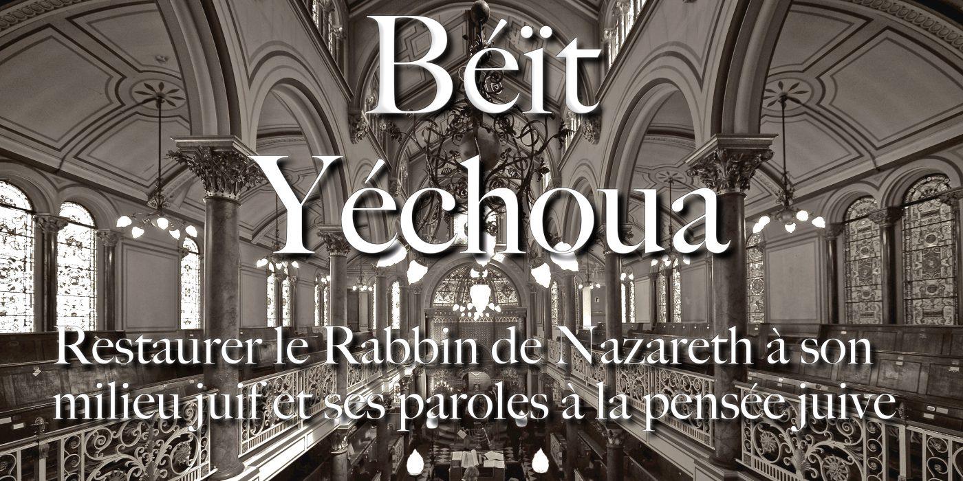 Beit Yéchoua